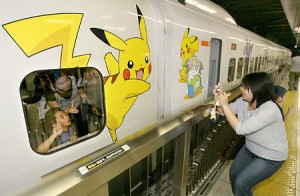 pokemon-train