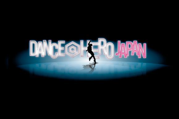 Prestation impressionnante au Dance Hero Japan U-Min raco82 tijuana.fr